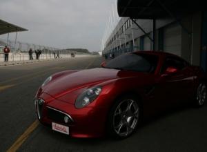 Autodelta lfa Romeo 8C Competizione, small