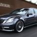 Ателье VATH решило преобразить Mercedes-Benz E63 AMG, small