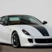 Novitec Rosso добавил Ferrari 599 228 «лошадок», small