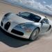 Последняя модификация Veyron, small