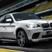BMW X6 – версия для японцев, small