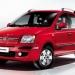 Fiat Panda празднует юбилей, small