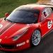 Ferrari 458 Italia: к чемпионату готов!, small