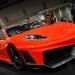 Японское ателье украсило Ferrari F430 элементами от Lamborghini, small