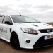 Тюнинг Ford Focus RS: мощности стало больше, small