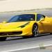 Не исключено что Ferrari объявит отзыв, small