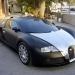 Bugatti Veyron: не можешь купить, сделай сам!, small