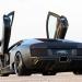 Ателье Unicate представило Lamborghini Murcielago LP640 Yeniceri, small
