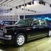 Китайский лимузин стоит дороже Bugatti Veyron, small