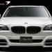 BMW 7-Series попал в семейство Black Bison, small