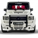 Тюнинг-ателье Hamann прокачало Mercedes-Benz G55 AMG, small