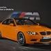 Новый BMW M3 GTS уже не интересен для фото-шпионов, small