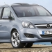 Красавец Opel Zafira., small